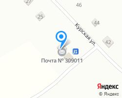 Схема местоположения почтового отделения 309011