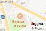 Схема проезда до компании PUPER.RU в Звенигороде