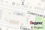 Схема проезда до компании Теплономов в Звенигороде