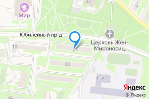 Однокомнатная квартира в Истре Юбилейная ул., 21