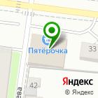 Местоположение компании Авто-подкова