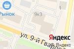 Схема проезда до компании Sex Shop Moscow в Истре