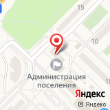 Администрация поселения Киевский в г. Москве