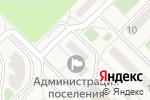 Схема проезда до компании Администрация поселения Киевский в г. Москве в Москве