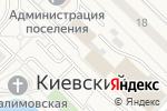 Схема проезда до компании Первая полоса в Киевском