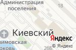 Схема проезда до компании Ваш доктор в Киевском