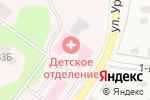 Схема проезда до компании Банкомат, Сбербанк, ПАО в Истре