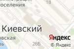 Схема проезда до компании Пятерочка в Киевском