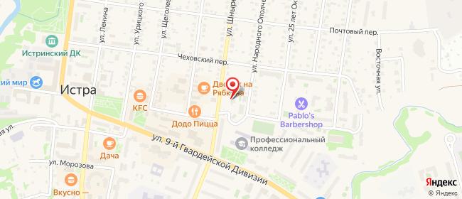 Карта расположения пункта доставки Халва в городе Истра