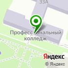 Местоположение компании Диамант