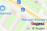 Схема проезда до компании КБ Геобанк в Истре