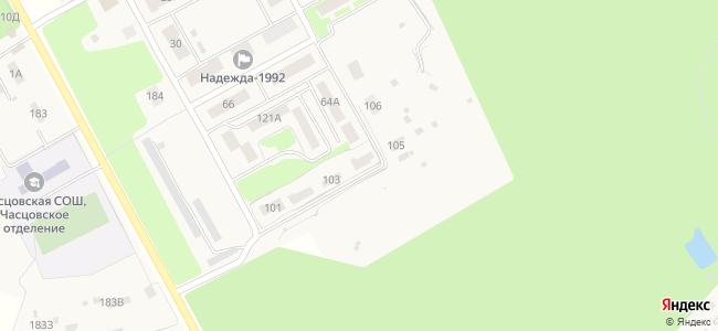 Часцы (Одинцовский район, Московскаяобл.), Часцы-1 посёлок, 74