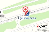 Схема проезда до компании Сушкинская в Часцах