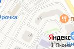 Схема проезда до компании Источник здоровья в Звенигороде