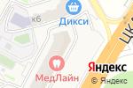 Схема проезда до компании BeerТУТ в Звенигороде