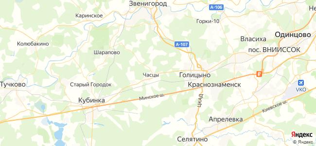 45 (Голицыно - Кубинка) автобус в Голицыно