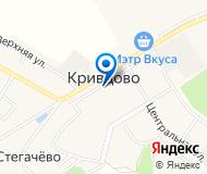 СК Логист ООО