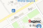 Схема проезда до компании Матроскин в Кривцово