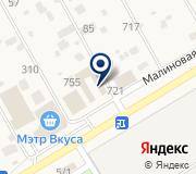 Марибо, интернет-магазин автозапчастей