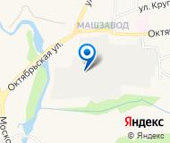 """""""Шебекинский Машиностроительный Завод"""" НАО"""