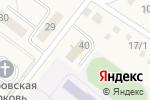 Схема проезда до компании Администрация муниципального образования сельское поселение Соколовское в Новой