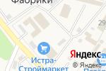 Схема проезда до компании АЛДИО в Москве
