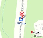 РУМОС-КИА