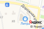 Схема проезда до компании Платежный терминал, Московский кредитный банк, ПАО в Яковлевском