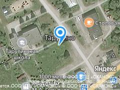 Жуковский район, село Тарутино