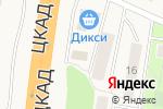 Схема проезда до компании РЕСО-Гарантия, СПАО в Павловском