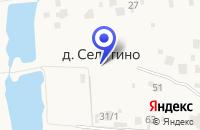 Схема проезда до компании БУРОВАЯ КОМПАНИЯ ГОРИЗОНТАЛЬ в Селятино