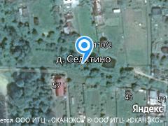 Московская область, деревня Селятино, Наро-Фоминский район