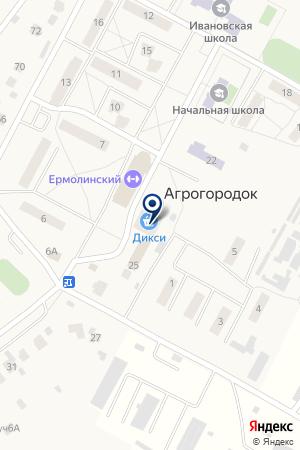 Почтовое отделение №143511 на карте Агрогородка