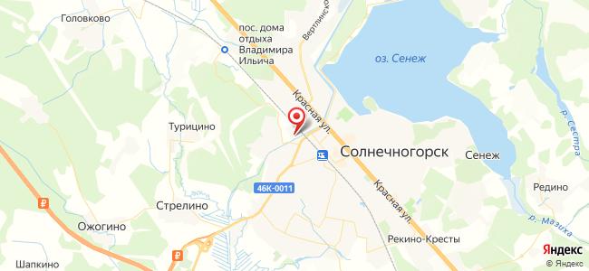 Солнечногорск