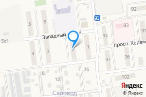 Двухкомнатная квартира в Голицыно Одинцовский район, Московская область, Западный проспект, 2