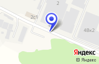 Схема проезда до компании ТД СЕЛЯТИНО в Селятино