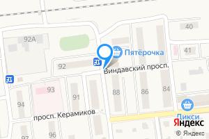 Сдается двухкомнатная квартира в Голицыно Виндавский проспект