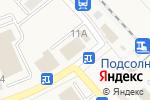Схема проезда до компании Верный друг в Солнечногорске