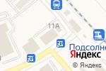 Схема проезда до компании Трио в Солнечногорске
