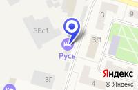 Схема проезда до компании АГЕНТСТВО НЕДВИЖИМОСТИ АИФ ЛЕНД в Селятино