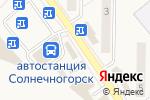 Схема проезда до компании Лана в Солнечногорске