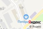 Схема проезда до компании Платежный терминал, Московский кредитный банк, ПАО в Селятино