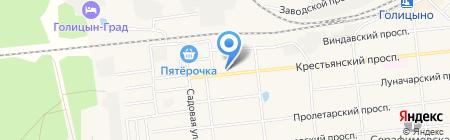 Мировые судьи Одинцовского района на карте Голицыно