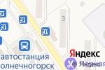 Схема проезда до компании Экспресс-кофейня в Солнечногорске