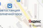 Схема проезда до компании Qiwi в Солнечногорске