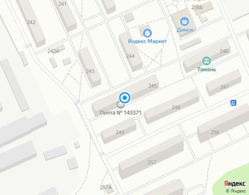 Управляющая компания «ЖИЛКОМСЕРВИС» на карте Калининца