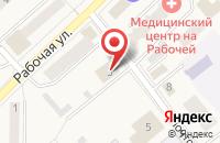Схема проезда до компании Сталкер в Солнечногорске