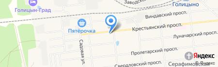 КрисНа на карте Голицыно