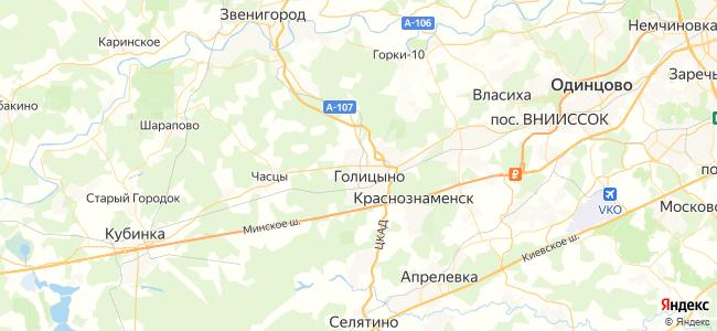 65 маршрутка в Голицыно