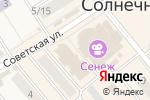 Схема проезда до компании Панда в Солнечногорске